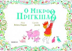 prigkipath-cover.indd