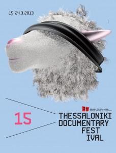 Φεστιβάλ Ντοκιμαντέρ Θεσσαλονίκης στην Ταινιοθήκη έως τις 7 4