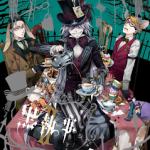 Yana Toboso, manga εμπνευσμένο από την Αλίκη