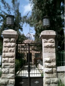 Ελληνικη κοινότητα Ιεροσολυμων